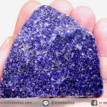 ลาพิส ลาซูลี่ Lapis Lazuli ก้อนธรรมชาติ (142g)