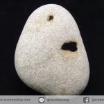 โฮเลย์สโตน Holey Stone 1 รูทะลุผ่าน (14g)