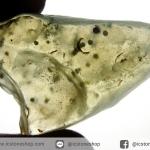 สะเก็ดดาว Libyan desert glass จากประเทศอียิปต์ เกรด A (12.4g)
