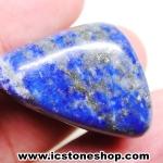 ลาพิส ลาซูลี่ Lapis Lazuli ขัดมันขนาดพกพา (21g)