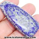 ลาพิส ลาซูลี่ Lapis Lazuli ขัดมันขนาดพกพา (37g)