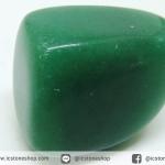 กรีนอะเวนจูรีน (Green Aventurine) ขัดมันขนาดพกพา (37g)