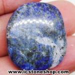 ลาพิส ลาซูลี่ Lapis Lazuli ขัดมันขนาดพกพา (13g)