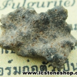 ผลึกสายฟ้า Fulgurite ทะเลทรายซาฮาร่า(0.4g)