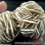 หินกุหลาบทะเลทราย (Desert Roses Stone) (381g)