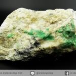 ผลึกมรกตธรรมชาติในก้อนแร่ขนาดใหญ่ (Emerald on Matrix ) (2Kg)