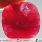 พลอย ทับทิมโมซัมบิก (Mozambique Ruby) 14.60 กะรัต