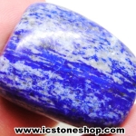 ลาพิส ลาซูลี่ Lapis Lazuli ขัดมันขนาดพกพา (31g)