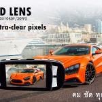 7 กล้องติดรถยนต์ น่าใช้ ปี 2016
