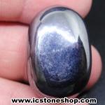 ▽หินเทราเฮิร์ต (Terahertz) หินขัดมันจากญี่ปุ่น (11g) เกรด A