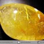 ▽=โปรโมชั่น= พลอยไหมทอง Golden Rutilated Quartz (16.84ct.)