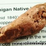 ทองแดงธรรมชาติจากมิซิแกน ขัดมัน(33g)