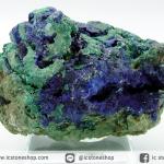 อซูไรต์ มาลาไคท์ Azurite/Malachite ธรรมชาติ เกรด A (416g)