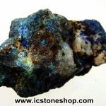 ▽อซูไรต์ มาลาไคท์ Azurite/Malachite ธรรมชาติ (6.7g)