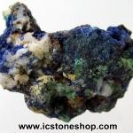▽อซูไรต์ มาลาไคท์ Azurite/Malachite ธรรมชาติ (7g)