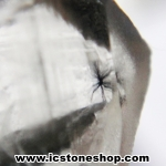 "Hollandite in Quartz""Star Quartz"" (3.5g)"