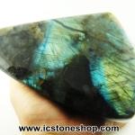 ลาบราดอไลท์ Labradorite ขัดมัน ขนาดตั้งโต๊ะ (2.2 KG)