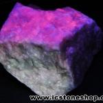 ▽วิลเลมไมท์ (Willemite) หินเรืองแสงในคลื่นแสงยูวีต่ำ (20g)