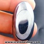 หินเทราเฮิร์ต (Terahertz) หินขัดมันจากญี่ปุ่น (19g) เกรด A