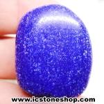 ลาพิส ลาซูลี่ Lapis Lazuli ขัดมันขนาดพกพา (28g)