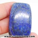 ลาพิส ลาซูลี่ Lapis Lazuli ขัดมันขนาดพกพา (46g)