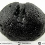 สะเก็ดดาว Philippinite หายาก จากประเทศฟิลิปปินส์ (15g)