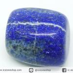 ลาพิส ลาซูลี่ Lapis Lazuli ขัดมันขนาดพกพา (36g)