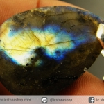 จี้ลาบราดอไลท์ Labradorite (10g)