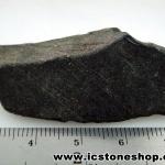 หินออบซิเดียน Obsidian (15g)