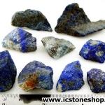 ลาพิส ลาซูลี่ Lapis Lazuli ก้อนธรรมชาติ 9 ชิ้น (106g)