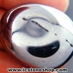 ▽หินเทราเฮิร์ต (Terahertz) หินขัดมันจากญี่ปุ่น (11g) เกรด B