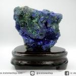 อซูไรต์ มาลาไคท์ Azurite/Malachite ธรรมชาติ เกรด A (1416g)