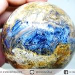 ปีเตอร์ไซต์สีน้ำเงิน (Blue Pietersite) ทรงบอล 7.4 cm