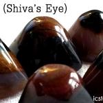 ตาพระศิวะ Agate Eye (Shiva's Eye)