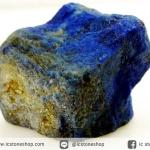 ลาพิส ลาซูลี่ Lapis Lazuli ก้อนธรรมชาติ (43g)