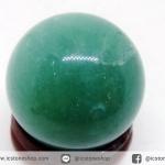 กรีนอะเวนจูรีน (Green Aventurine) ทรงบอล หินทรงกลม 3 cm