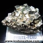 ผลึกกลุ่มไพไรต์ Pyrite เปรูแหล่งสวยสุดในโลก (89g)