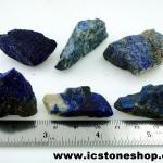 ลาพิส ลาซูลี่ Lapis Lazuli ก้อนธรรมชาติ 6 ชิ้น (108g)