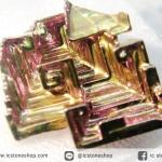 บิสมัท Bismuth รูปแบบแร่ที่มนุษย์ทำขึ้น(2.4g)