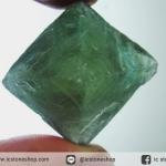 หินธรรมชาติฟลูออไรต์ -Fluorite ทรงพีระมิดคู่ bipyramid (50g)