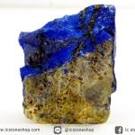 ลาพิส ลาซูลี่ Lapis Lazuli ก้อนธรรมชาติ (25g)