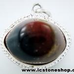 ํ▽จี้ตาพระศิวะ Agate Eye - Shiva's Eye (9g)