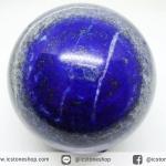 ลาพิส ลาซูลี (Lapis lazuli) ทรงบอล 6.45 cm