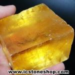 แคลไซต์สีทอง Golden CALCITE (246g)