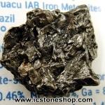 ▽อุกกาบาต Uruacu iron จากบราซิลของแท้ 100% (17.4g)