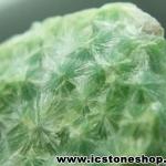 ▽เวเวล์ไลต์ Wavellite แร่สวมงาม หายากจาก USA (2.7g)