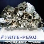 ผลึกกลุ่มไพไรต์ Pyrite เปรูแหล่งสวยสุดในโลก (52g)