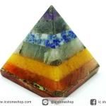 หิน 7 จักระทรงพีระมิด(อินเดีย) (23g)