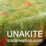 ยูนาไคต์ (Unakite)