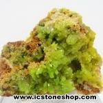 ▽ไพโรมอร์ไฟต์ Green Pyromorphite (77g)
